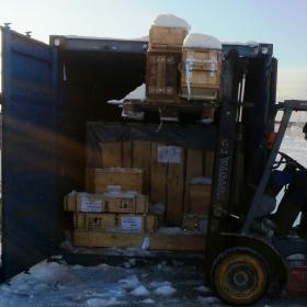 Отправка грузов в контейнере